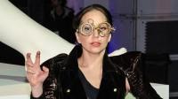 Lady Gaga: Spektakuläre Super Bowl Halbzeit-Performance