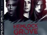 Hemlock Grove Season II (Foto: Promo)