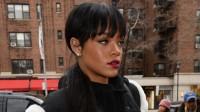 Rihanna: Verschwundene Tänzerin wieder aufgetaucht